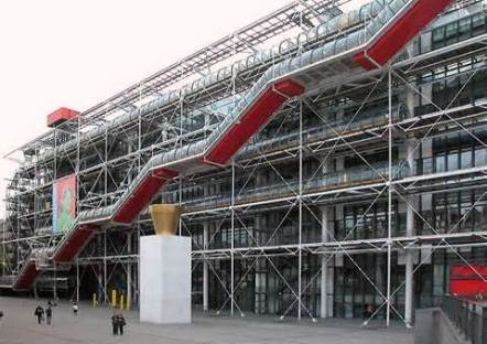il Beaubourg
